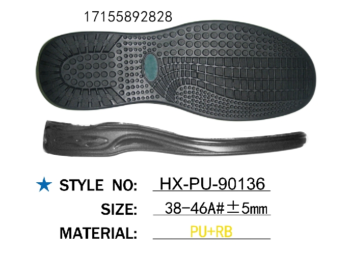 鞋底鞋跟 PU 橡胶 男段 男鞋