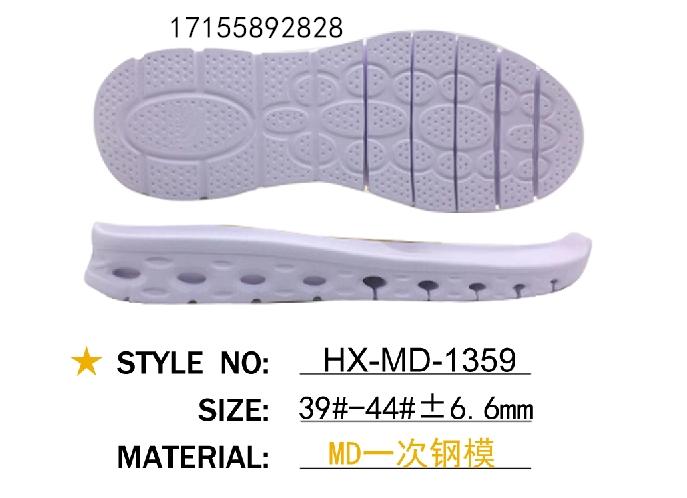 鞋底鞋跟 MD 男段 男段 男鞋