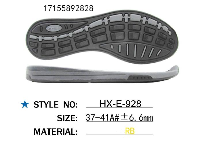 鞋底鞋跟 橡胶 女段 女段37-41
