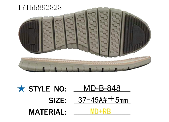 鞋底鞋跟 MD RB 沿条 男段 组合 鞋底鞋跟 MD RB 沿条 男段 组合 男鞋
