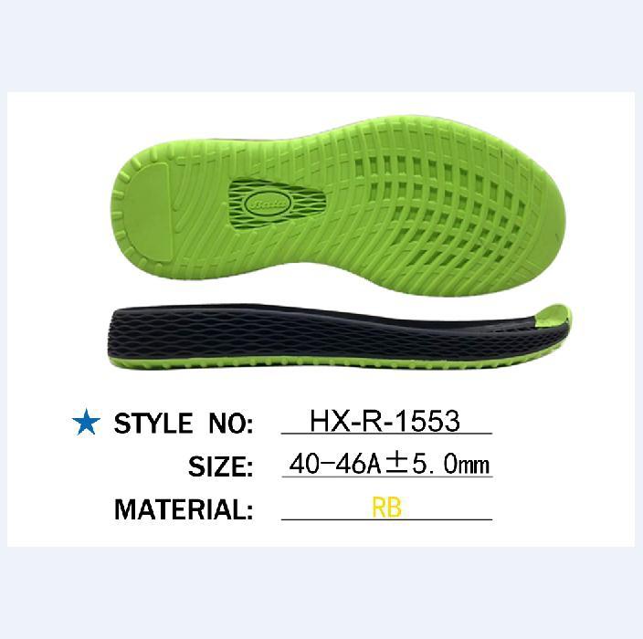 鞋底鞋跟 橡胶 男鞋